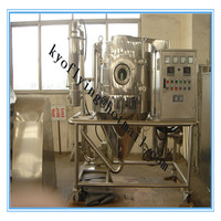 LPG high-speed centrifugal spray dryer for industrial egg powder, centrifugal spray drying machine, drying equipment