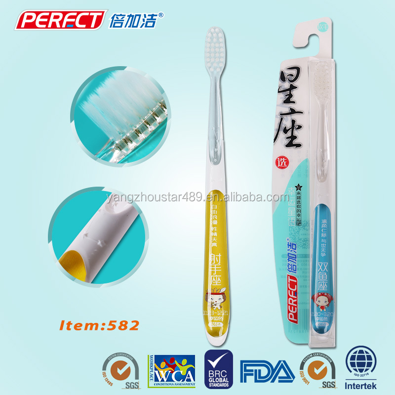 Rechargeable carbon fiber nylon wives toothbrush