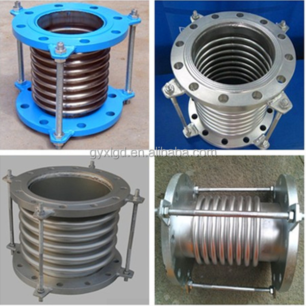 Customized lateral type metal bellows expansion joint with