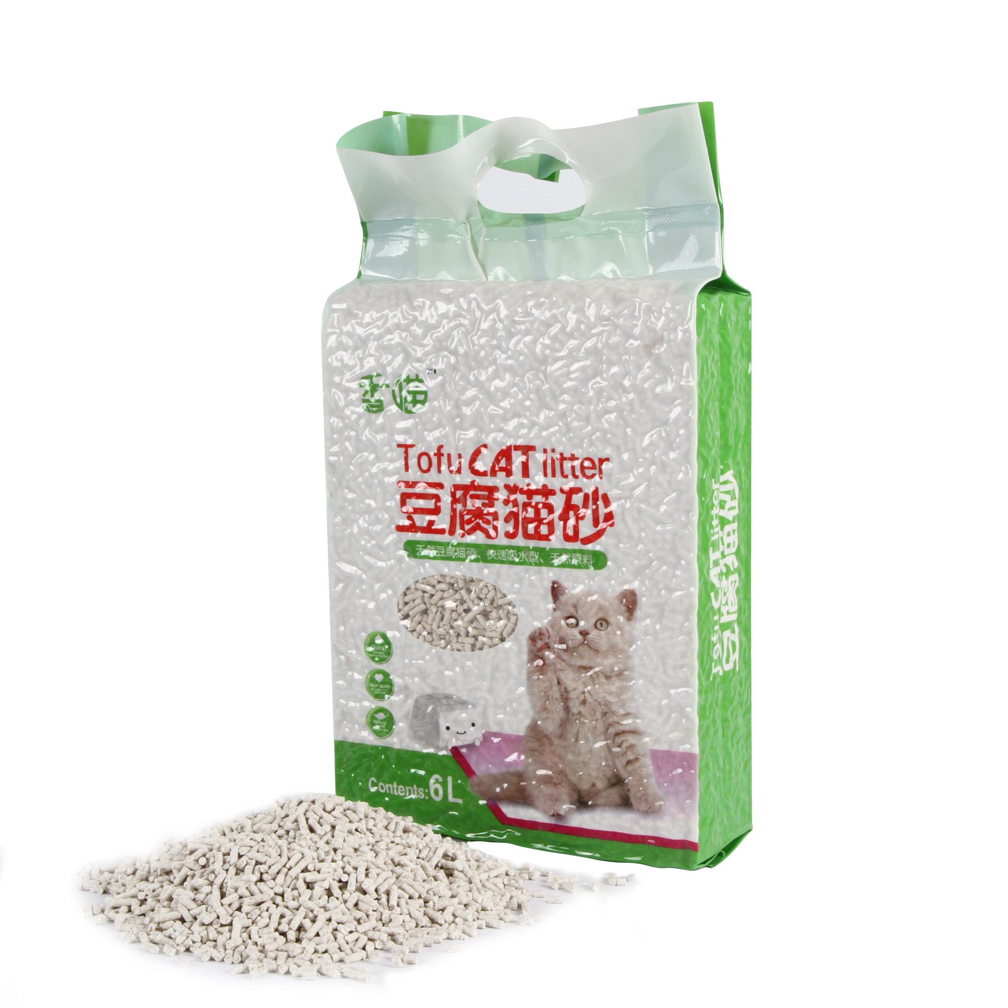Zand kat tofu