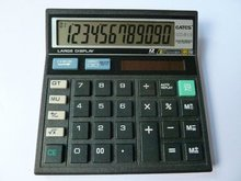 12 digits Good Quality Check&Correct Calculator 512