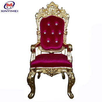 Foshan factory sale durable baroque queen throne king chair for wedding  sc 1 st  Alibaba & Foshan Factory Sale Durable Baroque Queen Throne King Chair For ...