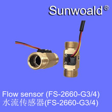"DN20 G3/4"" rate 1.5~50L/min Hall water Brass flow sensor meter"