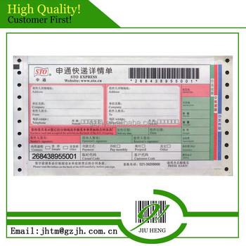courier receipt air waybill printing bill buy courier receipt