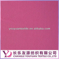 Wholesale swimwear high demand manufacturer in the United States nylon elastic mesh fabric for making underwear