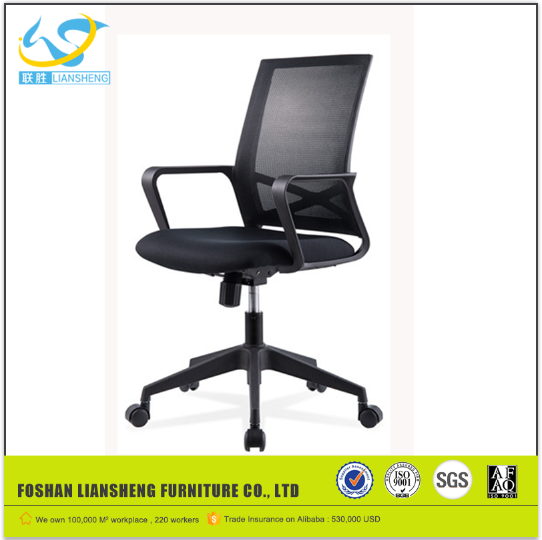 2017 New Modern Style Factory Price Colorful Ergonomic Mesh Office Chair For Office