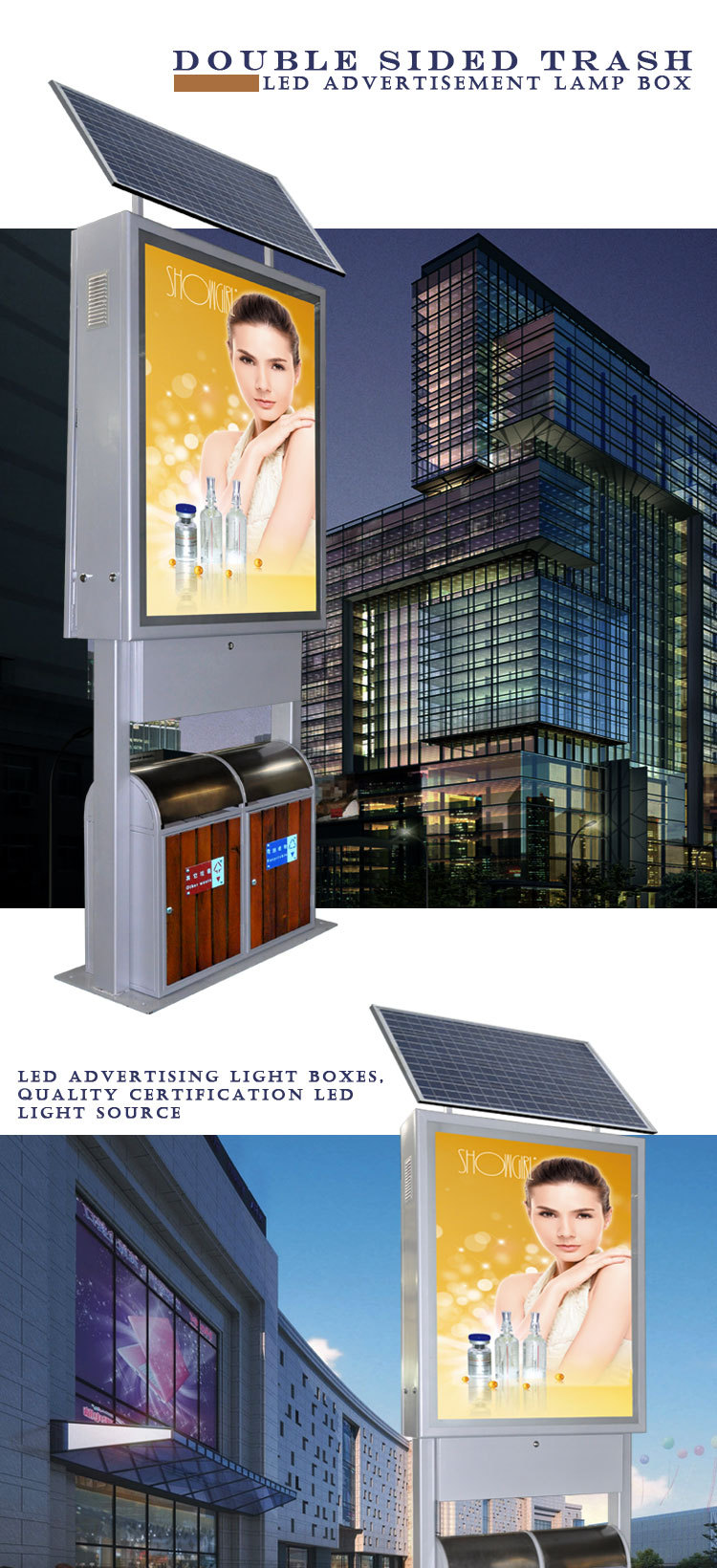 Outdoor Digital Billboard Stand Alone Advertising Display