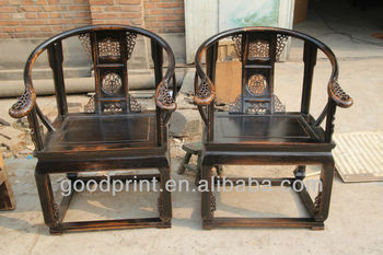 1900 Chinese Antique Shanxi Hand Carved Chair