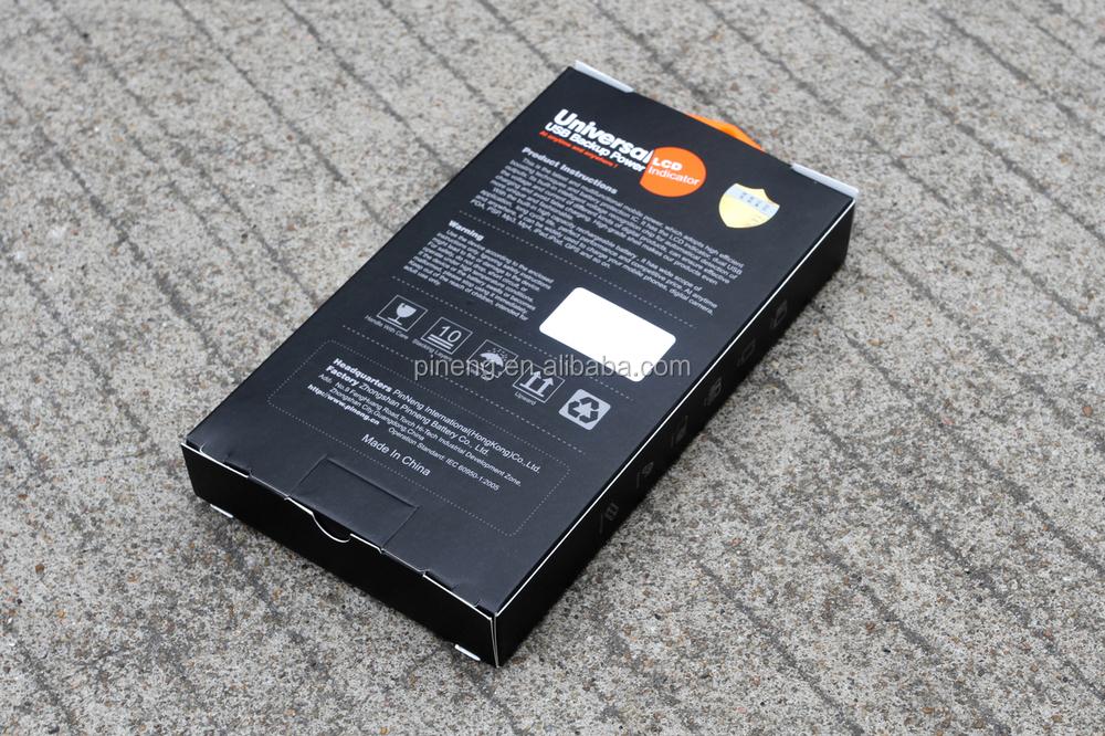 Li-polymer Pineng Pn-983w Wireless Portable Power Bank For Iphone ...