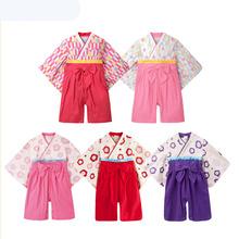 86 Foto Baju Bayi Jepang Paling Unik