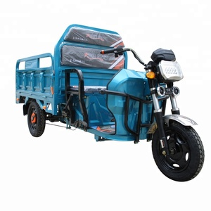 xuzhou direct manufacturer never used cargo tricycle electric 200