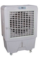 portable evaporative air cooler, window air cooler