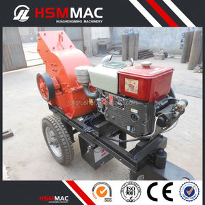 CE diesel engine gold hammer mill