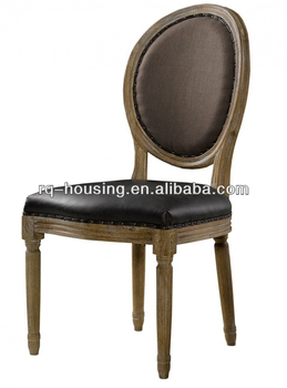 Round Seat And Low Back Leather Restaurant Used Dining Chair RQ20641