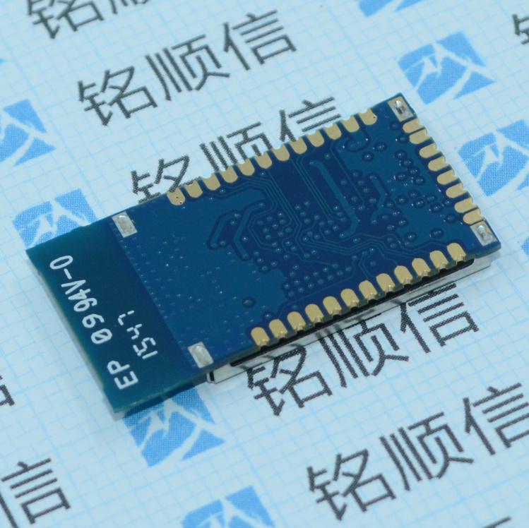 New & Original RN42-I/RM RN-42 RF Transceiver Modules IC Chip 35-SMD Module