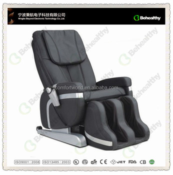 Captivating 2016 Ningbo Comfort Straight Track Flexible Massager Chair With Foot Calf  Airbag LCD Remote Control CM136A