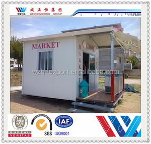 Alibaba china Whole lifting house /mobile toilet/ guard security guard room