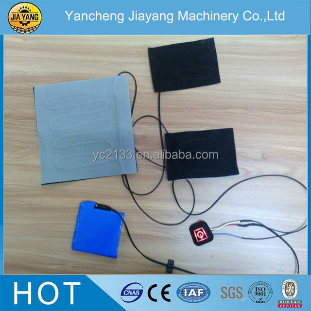 Electric thermal Rechargeable 5V USB heating pads for clothes