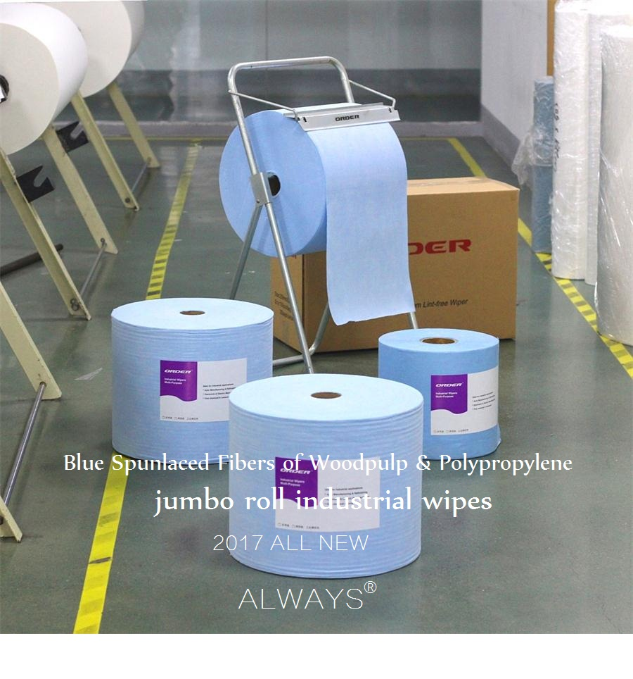 Blue Spunlaced Fibers of 70% Woodpulp 30% Polypropylene disposable industrial cleaning wipes