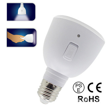 E27 B22 Rechargeable Light 5W Led Intelligent Emergency Bulb with Remote Control