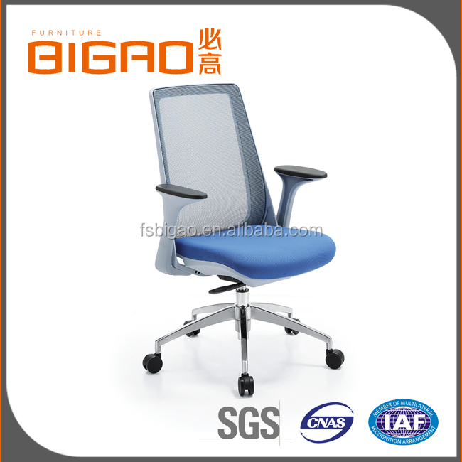 2015 ergonomic design adjustable arms executive office chair mesh chair
