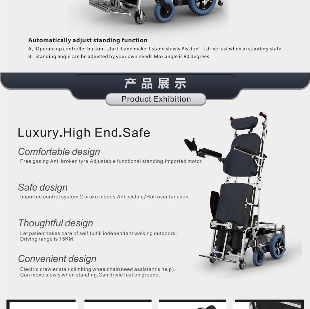 Products elderly care products elderly care products product on - Elderly Care Products Brushless Motor Merchandise Four Wheel Electric Wheelchair