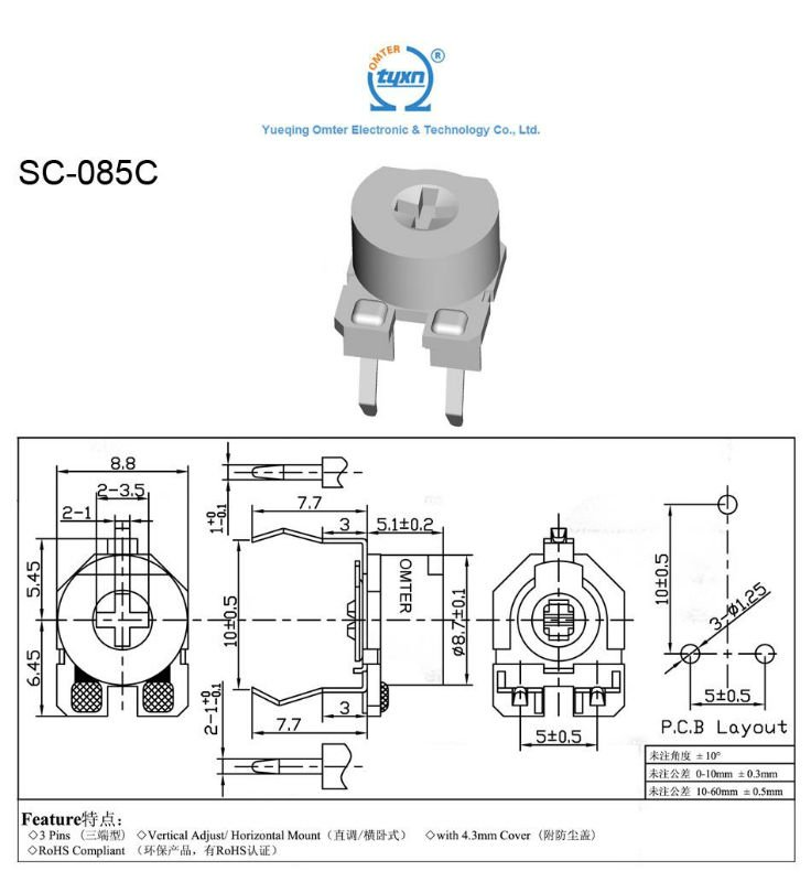 SC-085C 8mm trimmer Potentiometers