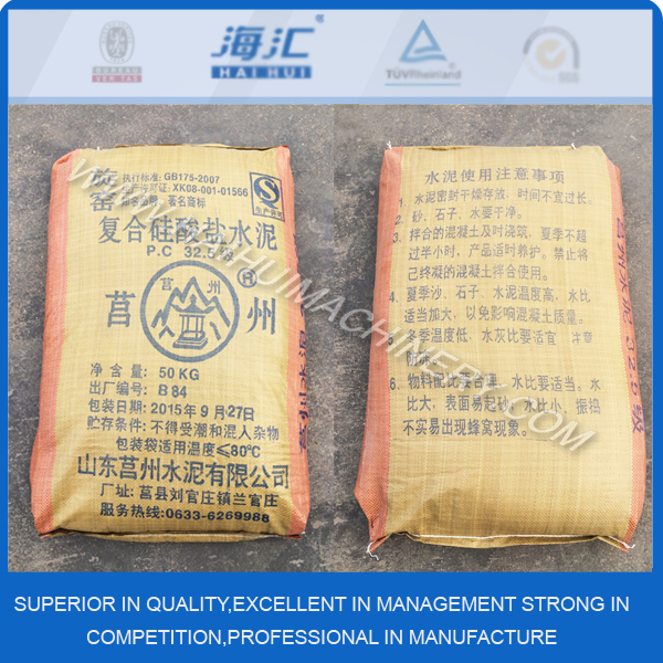 Wholesale price cement of direct manufacturer