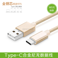 TOP quality nylon braided usb cable,Standard USB Type and Mobile Phone Use nylon braided usb cables