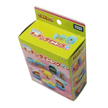 Bulk Mini Paper Usb Flash Drive Gift Box Blister Card Packaging Box Buy Usb Flash Drive Gift Box Paper Card For Usb Flash Drive Paper Card Packaging