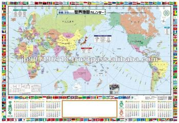 The world map with distance and a directioneasy read and the world map with distance and a direction easy read and educational for sales gumiabroncs Images