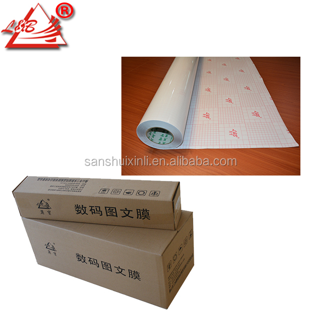 Plastic PVC Film Self adhesive Cover Cold laminating Film Roll