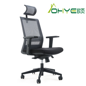 Export To Developed Countries Ergonomic Office Chair With Locking Wheels/Ergonomic Computer Chair For Staff High Back Office Cha