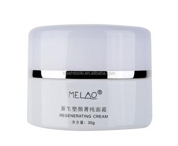 Allergic anti Facial hydro cream