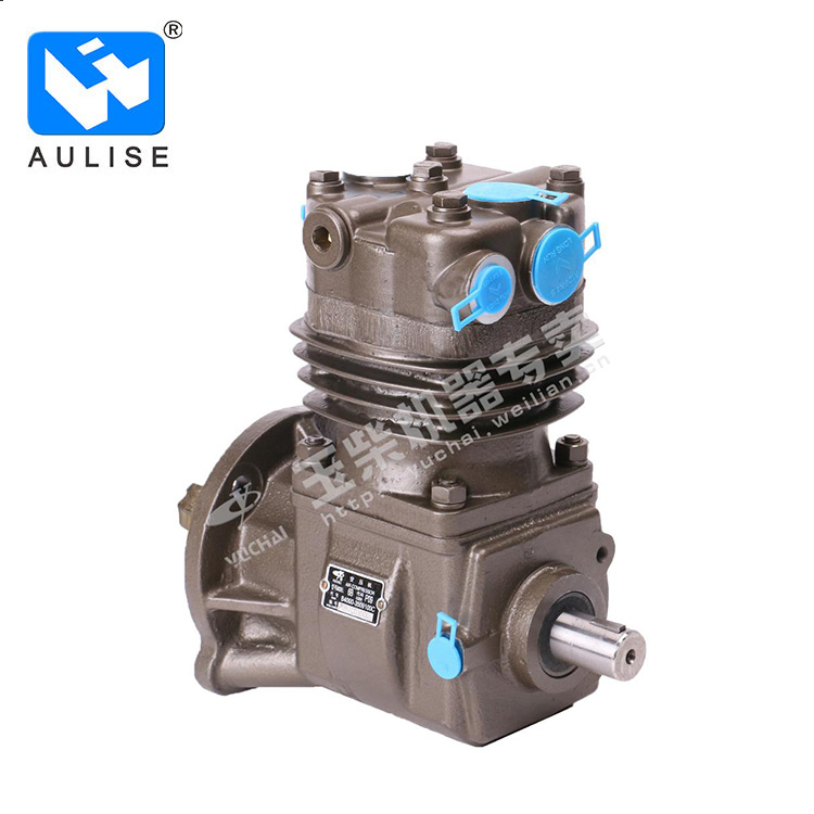 Original Yuchai engine parts B4000-3509100C Air Compressor