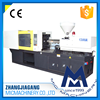 MIC-1300A pet preform injection molding machine with 220g injection weight