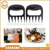 bear shape meat claw meat handler forks meat claws for bbq pork with low price