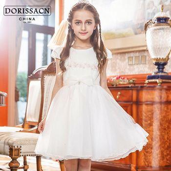 16f86b90a Diseño vestido 2016 vestidos de fiesta para 15 años traje de Navidad para  niños cumpleaños un