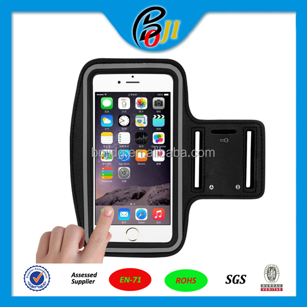 Outdoor Sports Smart Phone Armband (BOJI--A025)