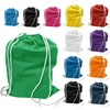 /product-detail/nylon-gym-cheap-drawstring-shoe-bag-60178075534.html