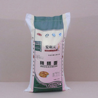 Wholesale Biodegradable Polypropylene Rice Flour Packaging Woven Plastic Bag