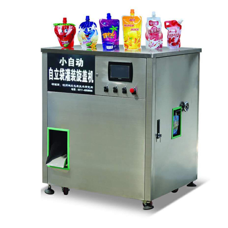 Factory Supply Soda Water Capping Machine Doypack Mango Juice Filling Machine