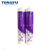 Water tank silicone sealant waterproof