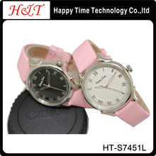 Happy Time Stainless Steel Leather Strap Japan Movt Ladies Watch