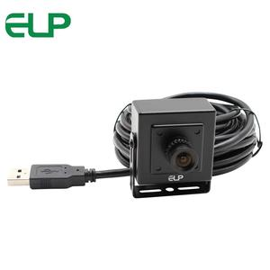 32x32mm Small Hd Cctv face detection android micro mini usb atm camera For  ATM