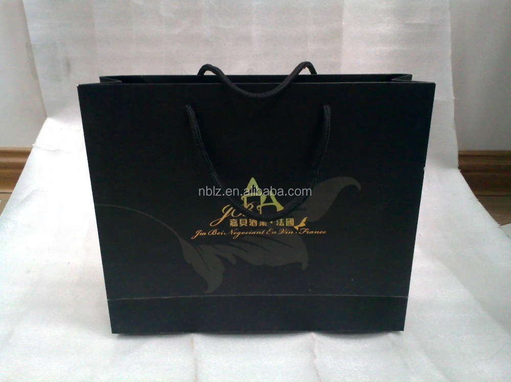 Paper shopping bag & Shopping paper bag with black card