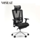 (T-086A-M) mesh ergonomic office chairs from Chinese factory
