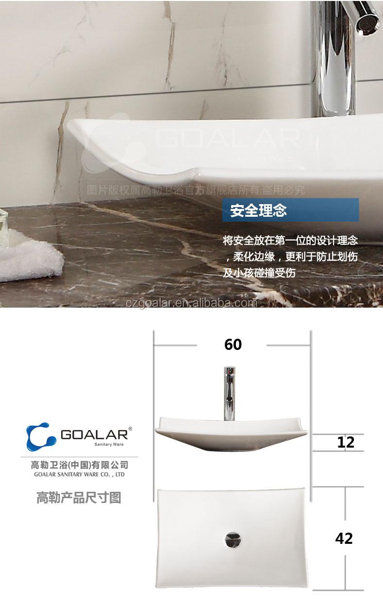 European Design Sanitary Ware Bathroom Ceramic Sink Above Counter ...