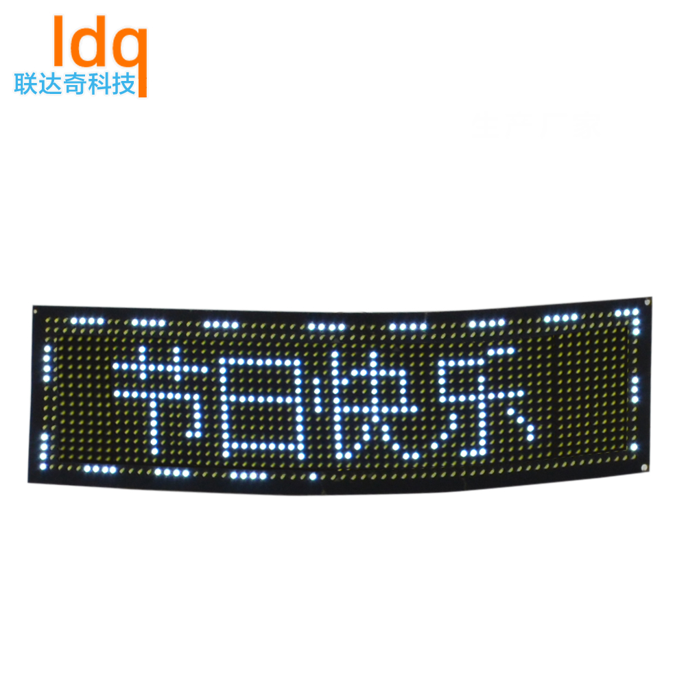 Newest Product Curve LED Display <strong>Screen</strong> For Shoe / Bus