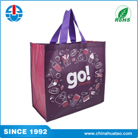 Fugang Cheap PE Board Bottom PP Non Woven Laminated Gift Shopping Bag